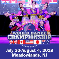 World Dance Championship